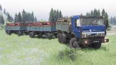 KamAZ 5350 dark blue for Spin Tires