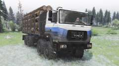 Ural-M 532362-70 for Spin Tires
