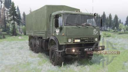 KamAZ 53501 Mustang 2007 for Spin Tires