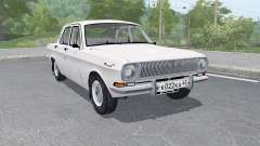 GAZ-24 Volga for Farming Simulator 2017