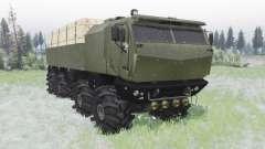 KamAZ-53958 Tornado for Spin Tires