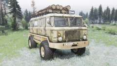 GAZ-66 Beaver for Spin Tires