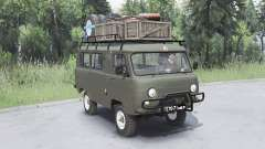 UAZ-452 dark gray-green color for Spin Tires