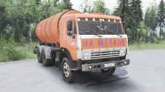 KamAZ-53215 KO 505Б for Spin Tires