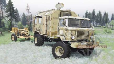 GAZ-66 Baba Yaga for Spin Tires