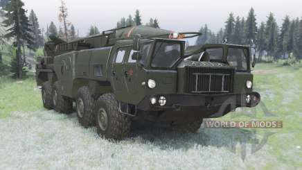 MAZ-5247Г 9К72 Elbrus for Spin Tires
