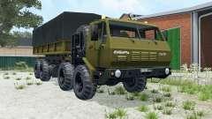 KrAZ-7E-6316 8x8 Siberia for Farming Simulator 2015