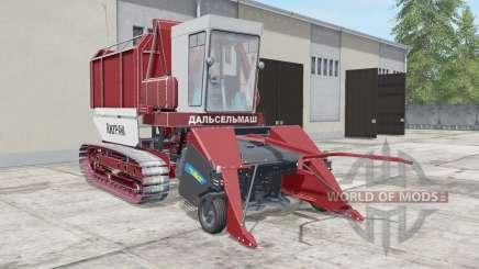 Amu-680 for Farming Simulator 2017