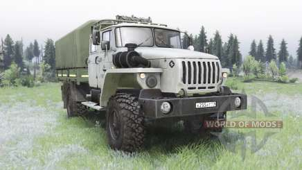 Ural-43206-0551-71М for Spin Tires