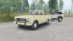 Muscovite-2315 beige color for Spin Tires