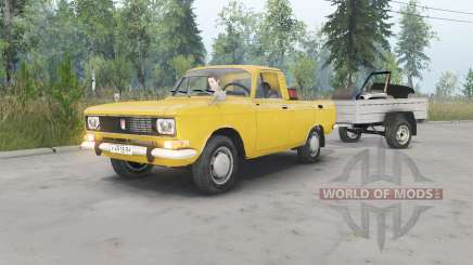 Muscovite-2315 yellow color for Spin Tires