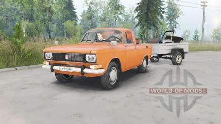 Muscovite-2315 orange color for Spin Tires