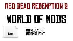 Red Dead Redemption 2 font Chinese Rocks
