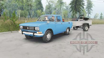 Muscovite-2315 blue color for Spin Tires