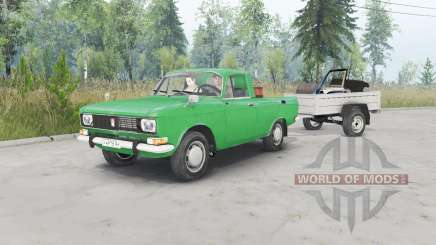 Muscovite-2315 green color for Spin Tires