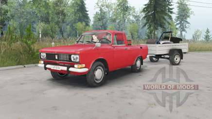 Muscovite-2315 red color for Spin Tires
