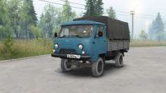 UAZ-452Д dark blue color for Spin Tires