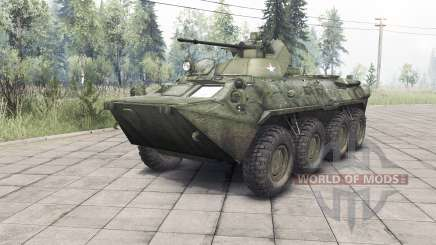 The BTR-82A v1.3 for Spin Tires