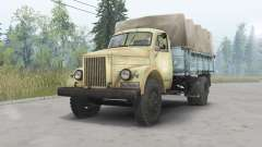 GAZ-51 for Spin Tires