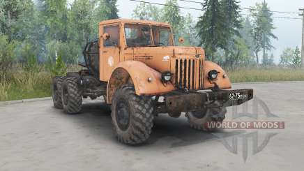 YAZ-210Д for Spin Tires