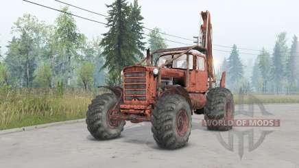 DT-75 wheel for Spin Tires