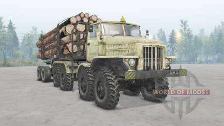 US-058С-862 for Spin Tires