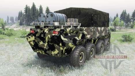 GAZ-59037 for Spin Tires