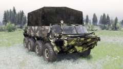 GAZ-59037 v1.2 for Spin Tires