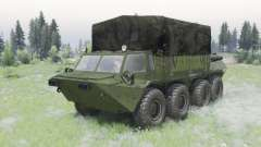 GAZ-59037 dark grayish-green color for Spin Tires