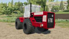 Kirovets K-710 animation of the shaft for Farming Simulator 2017