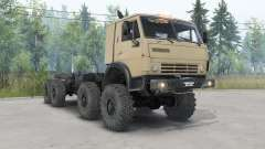 KamAZ-63501 with increased ground clearance for Spin Tires