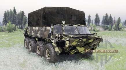 GAZ-59037 v1.2 for Spin Tires