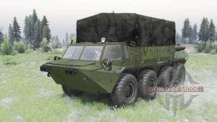 GAZ-59037 dark grayish-green color for Spin Tires