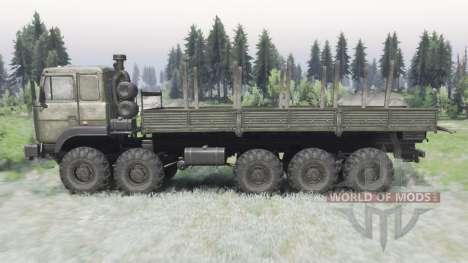 Ural-692341 for Spin Tires