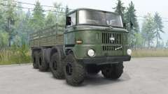 IFA W50 LA 8x8 for Spin Tires