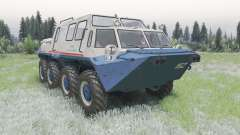 GAZ-59037 v2.0 for Spin Tires