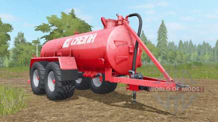 Creina CVC 14000 VƬ for Farming Simulator 2017