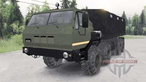 KrAZ-7E-6316 Siberia for Spin Tires