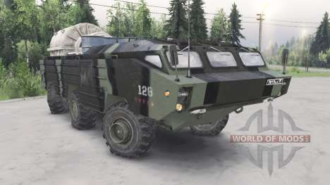 BAZ-5921 for Spin Tires