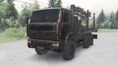 KamAZ-652Ձ for Spin Tires