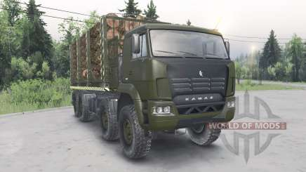 KamAZ-6ⴝ60 for Spin Tires