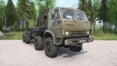 KamAZ-63501 Multilift for MudRunner