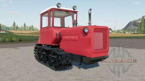 DT-75M for Farming Simulator 2017