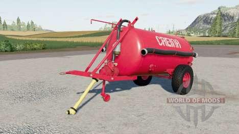 Creina CV 3200 for Farming Simulator 2017