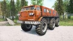 ZIL-Э167 196ろ for MudRunner