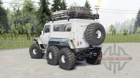 Trekol VEGA for Spin Tires