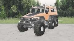 Trekol VEGA orange окраƈ for Spin Tires