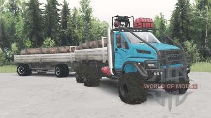 Ural-4320-6951-74 blue color for Spin Tires