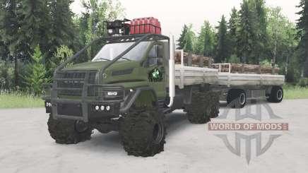 Ural-4320-6951-74 for Spin Tires