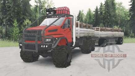 Ural-4320-6951-74 red color for Spin Tires
